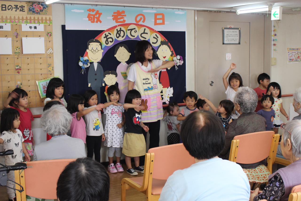 2018年9月11日・12日 敬老祝賀会
