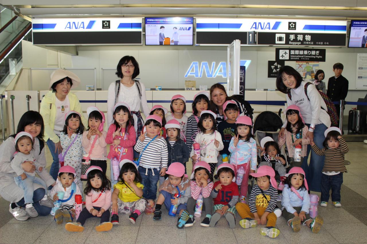 2018年4月20日 広島空港・中央森林公園遠足(1)